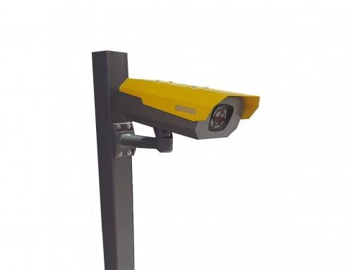 MTC-400 Otopark Plaka Tanıma Sistemi